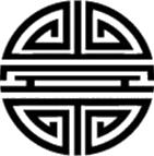 Les rizières en terrasse, les Ethnies et la Jonque