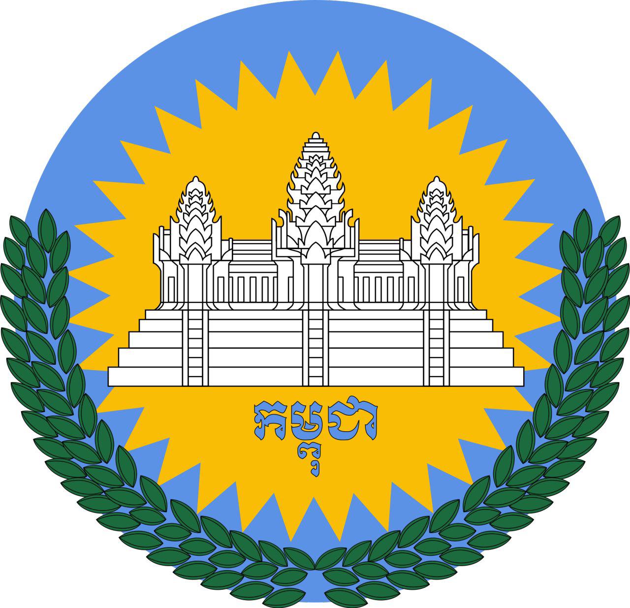 De Battamang à Siem Reap